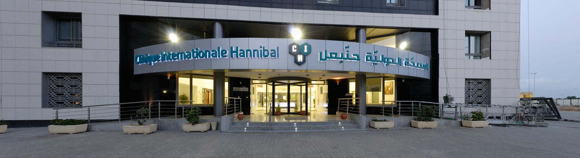 Chirurgie esthetique Tunisie : Tarif Clinique Hannibal